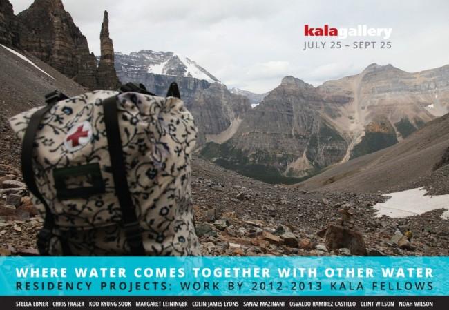 Kala Gallery: New Work by 2012-2013 Kala Fellows